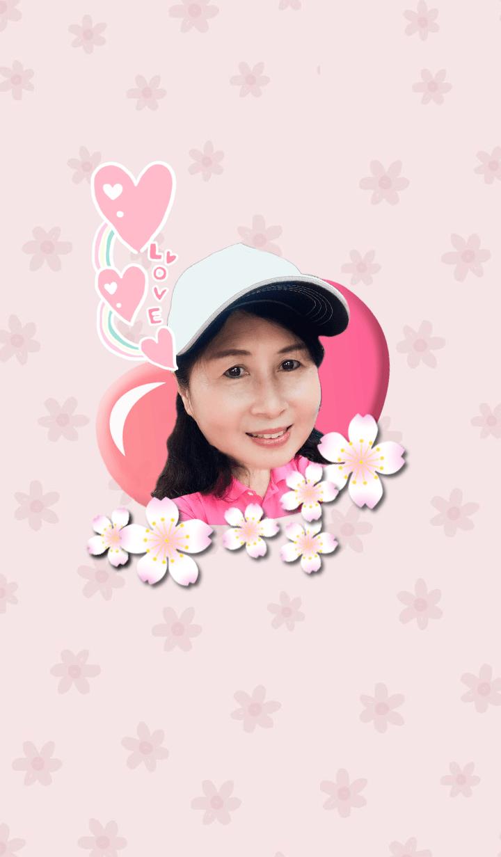 Yue Nian Theme