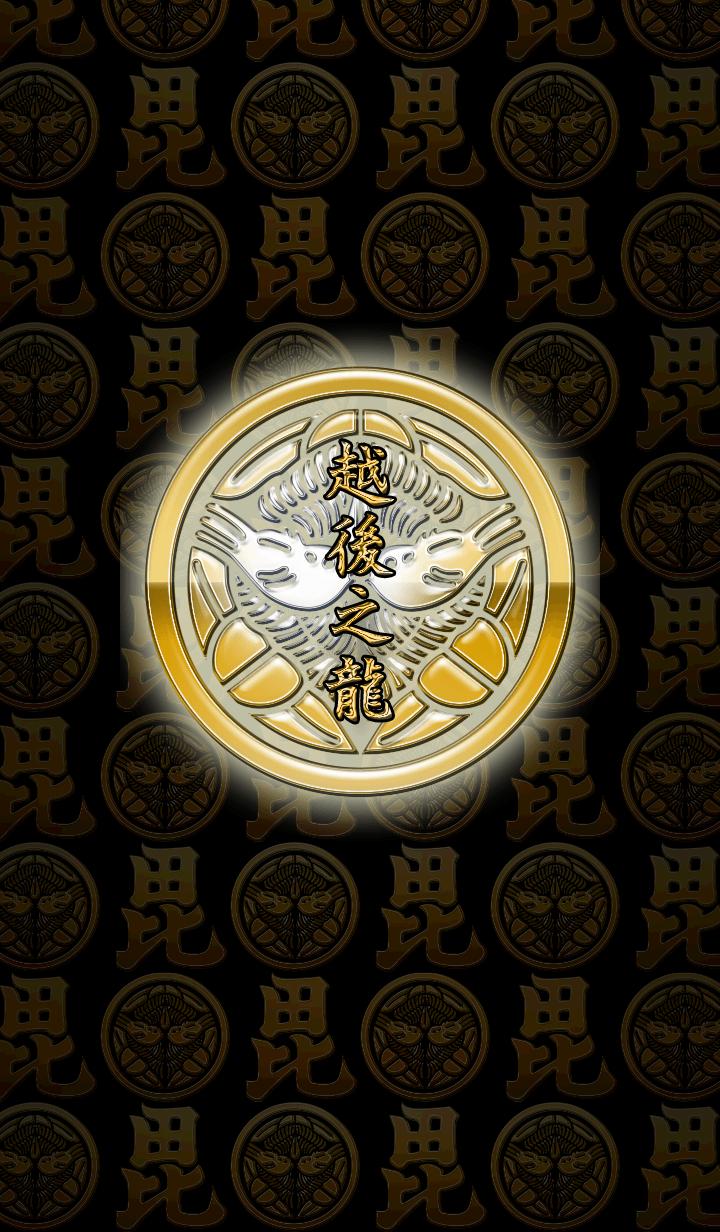 Sengoku Warlord Crest (UW)