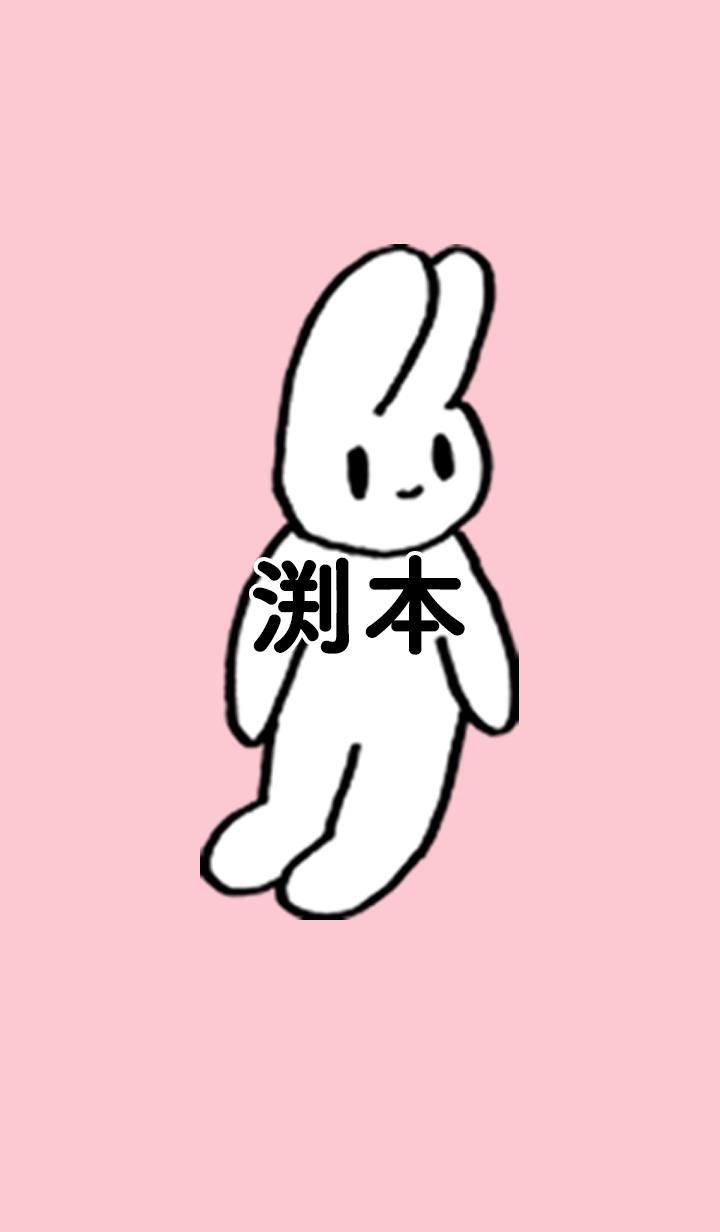 FUCHIMOTO by nekorock no.11074