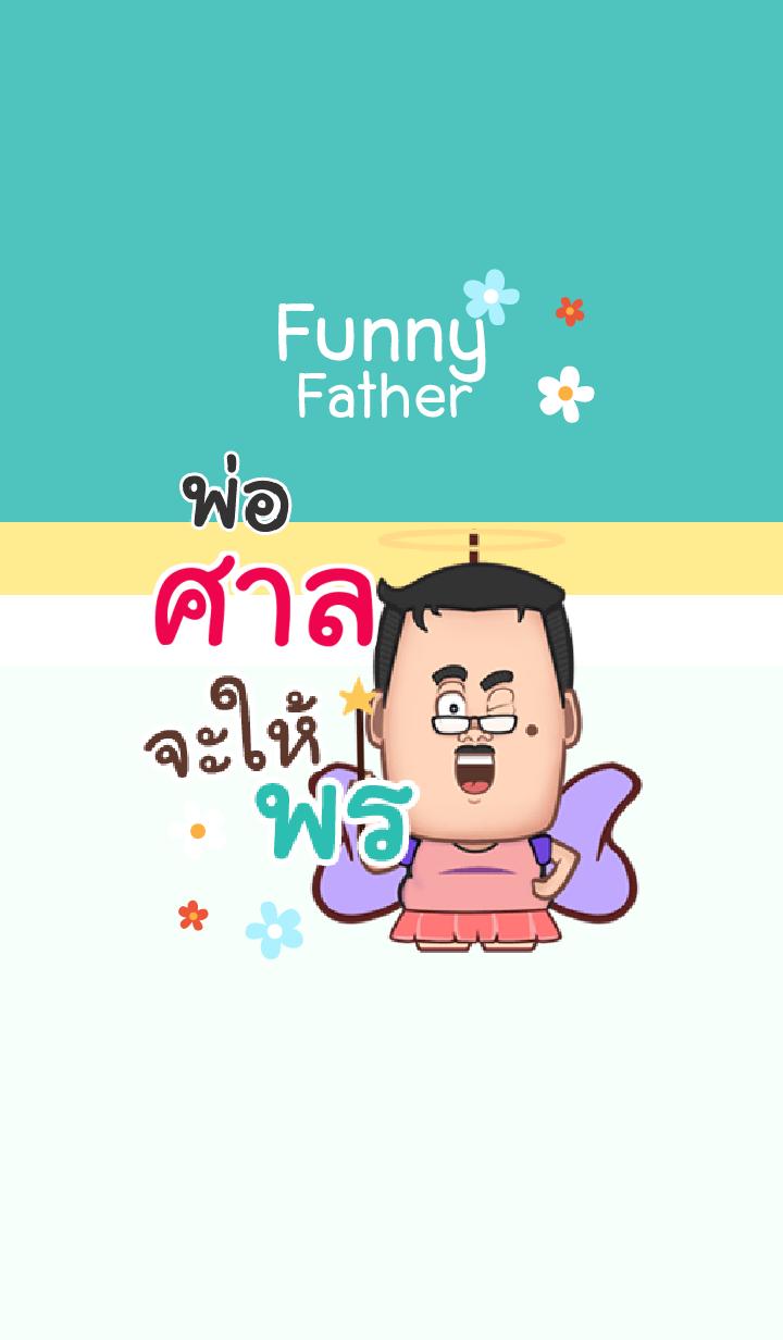 SARN2 funny father V04
