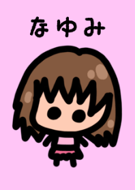 Nayumi's theme is very cute