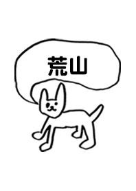 ARAYAMA by Irre Kosuya no.7161