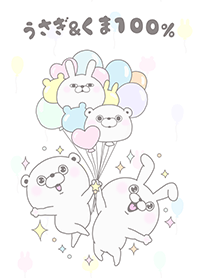 Rabbit & Bear 100%(遊樂園篇)