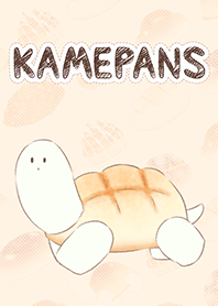 Kamepans (Turtles of the Br...