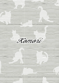 Komori Cat silhouette