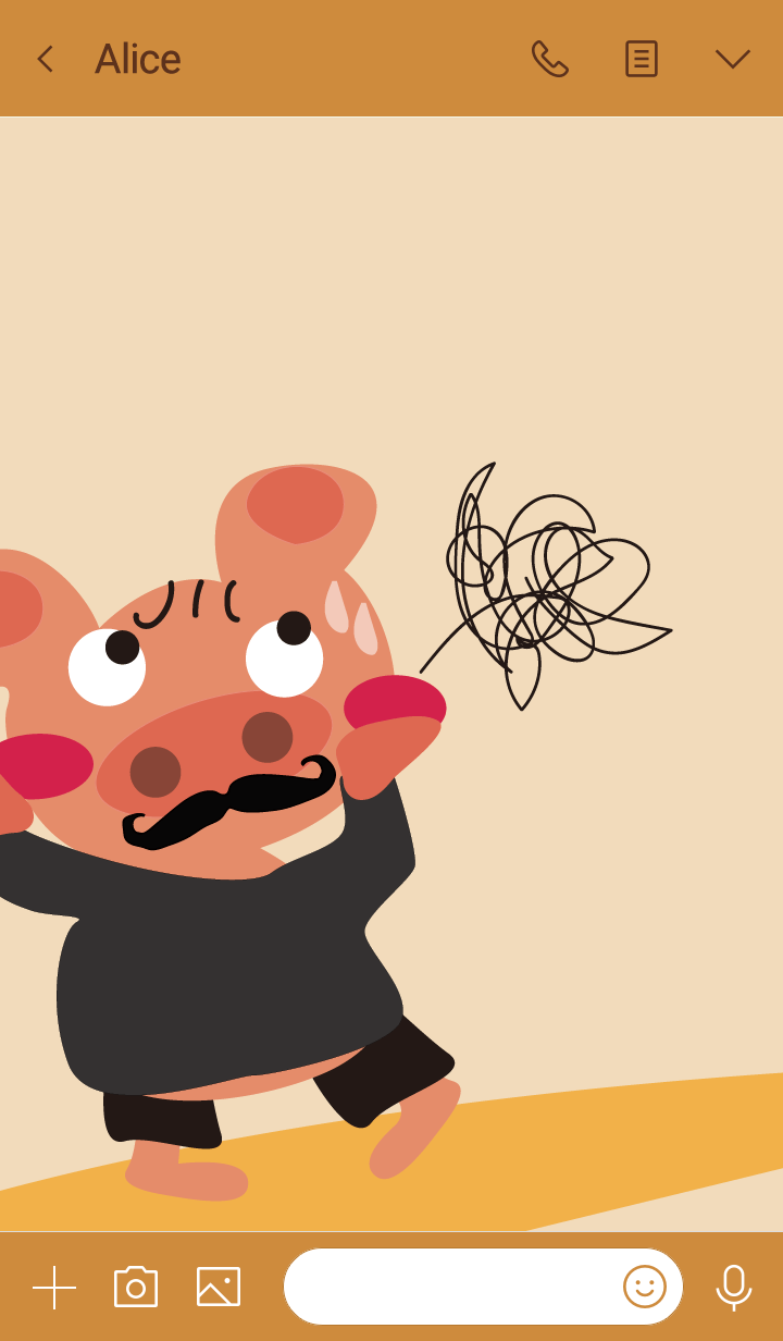 Dear pig pig
