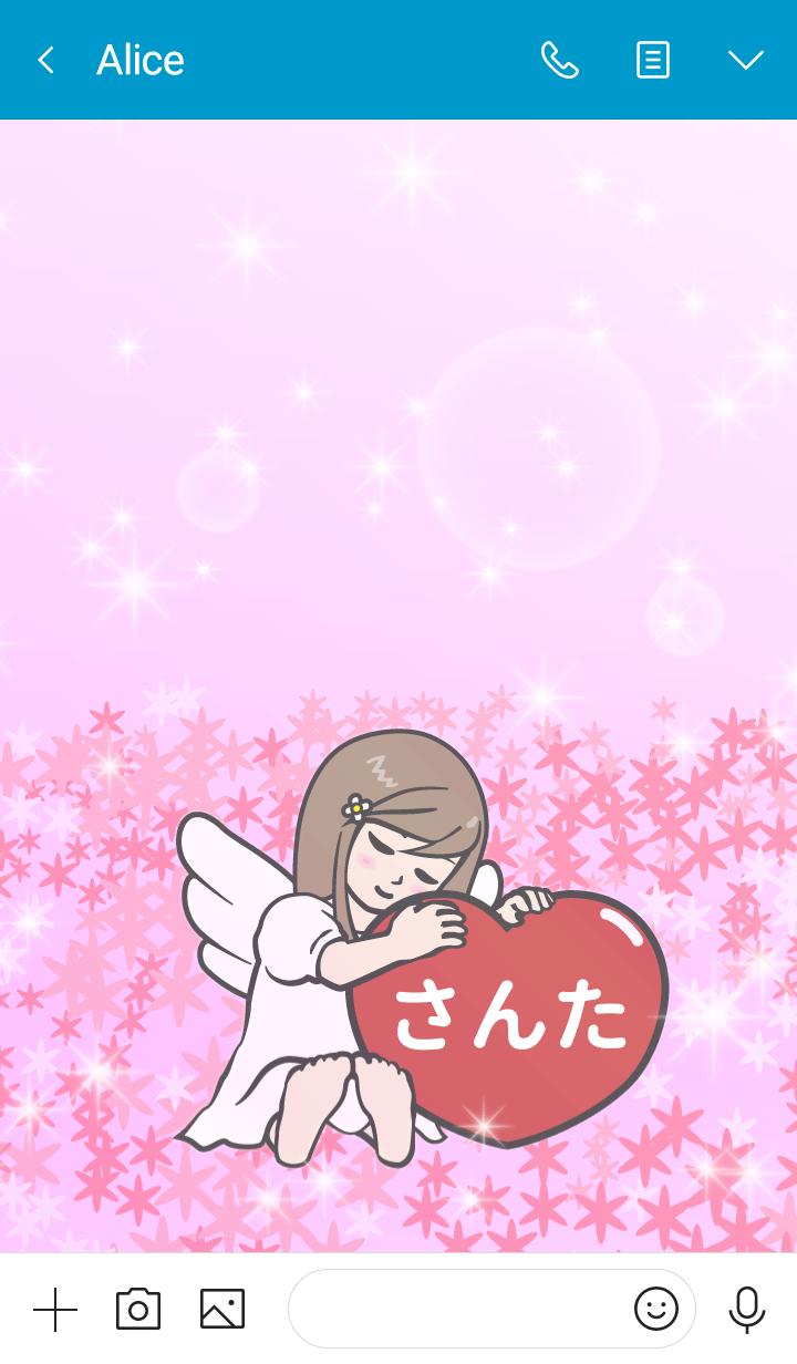 Angel Therme [sannta]v2