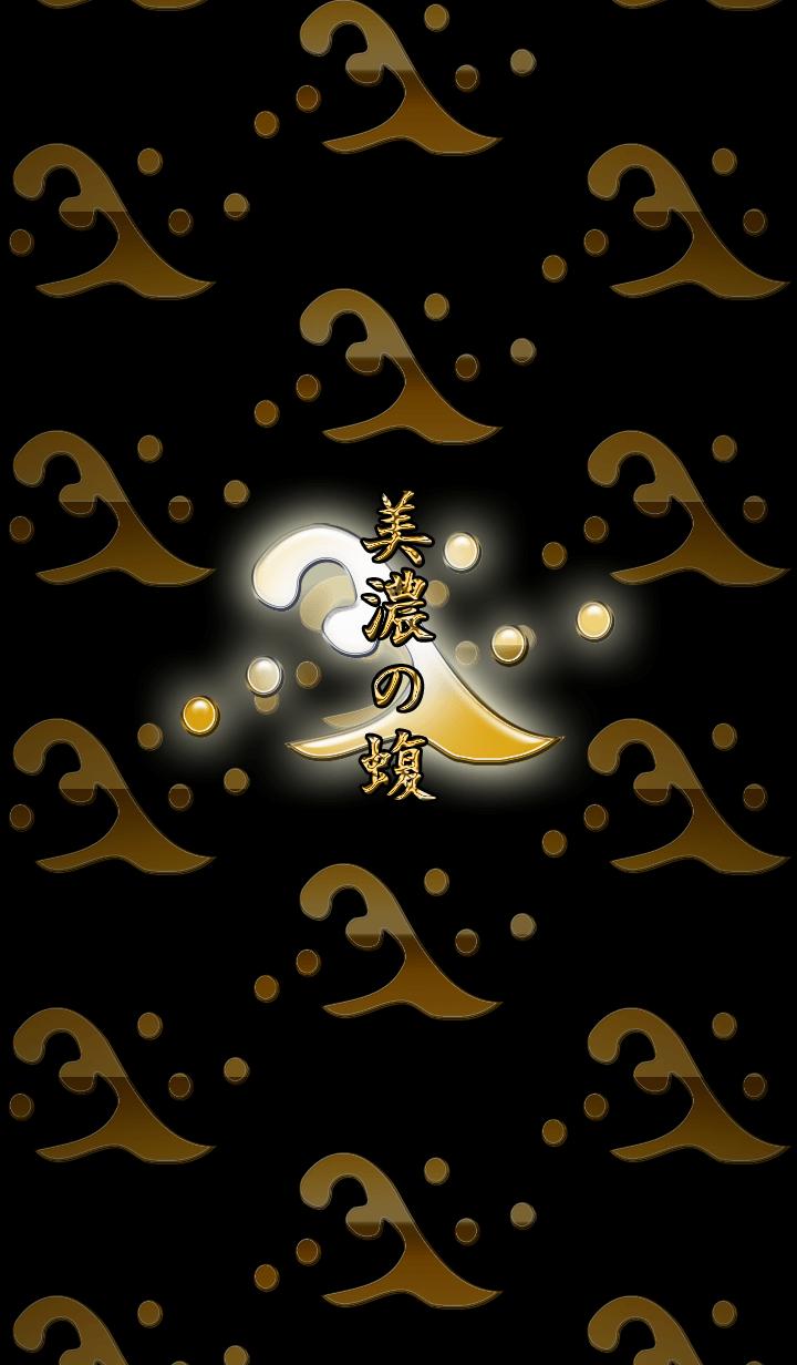 Sengoku Warlord Crest (S)
