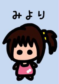 My girlfriend is Miyori's by buubuu