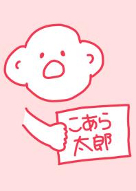 Koara Taro Red Pink 10