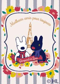 Gaspard et Lisa -Flower-