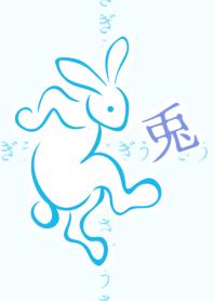 Choju-GIGA [Rabbit] Blue Mania No.148