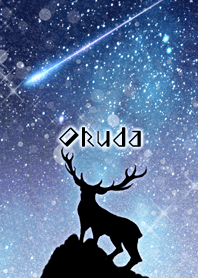 Okuda Reindeer and starry sky