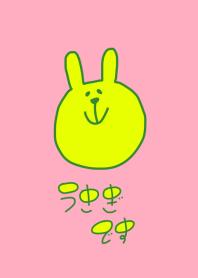 USAGI DESU ichigo 10