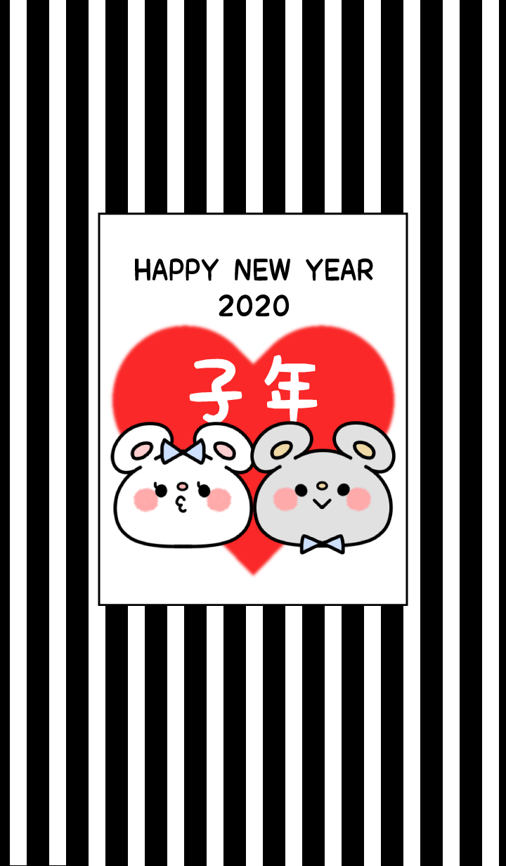 -2020 Happy new year. Mouse. No,24-