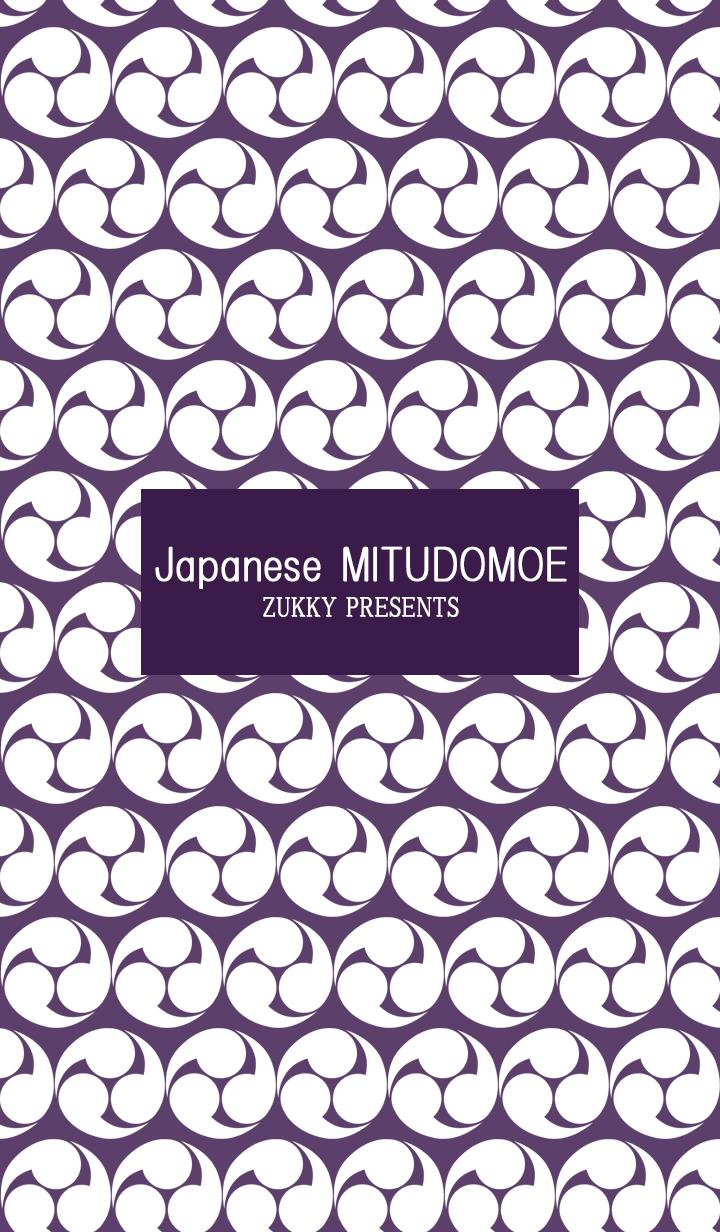 Japanese MITUDOMOE5