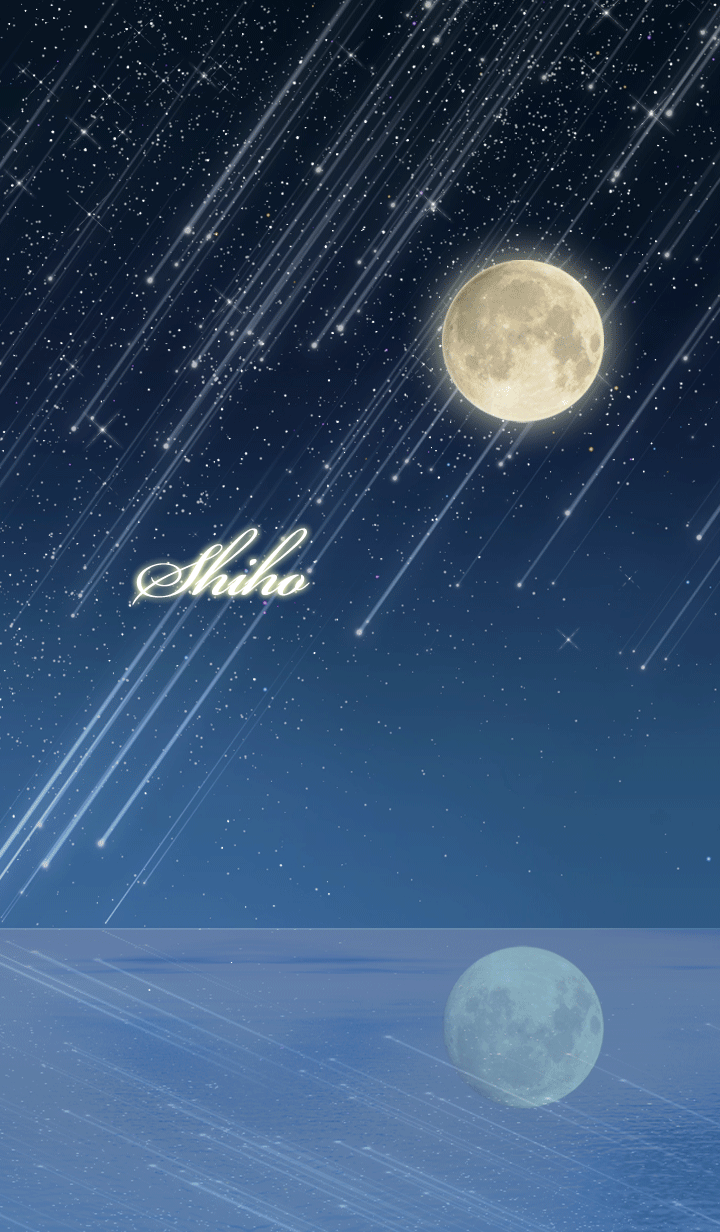 Shiho Moon & meteor shower