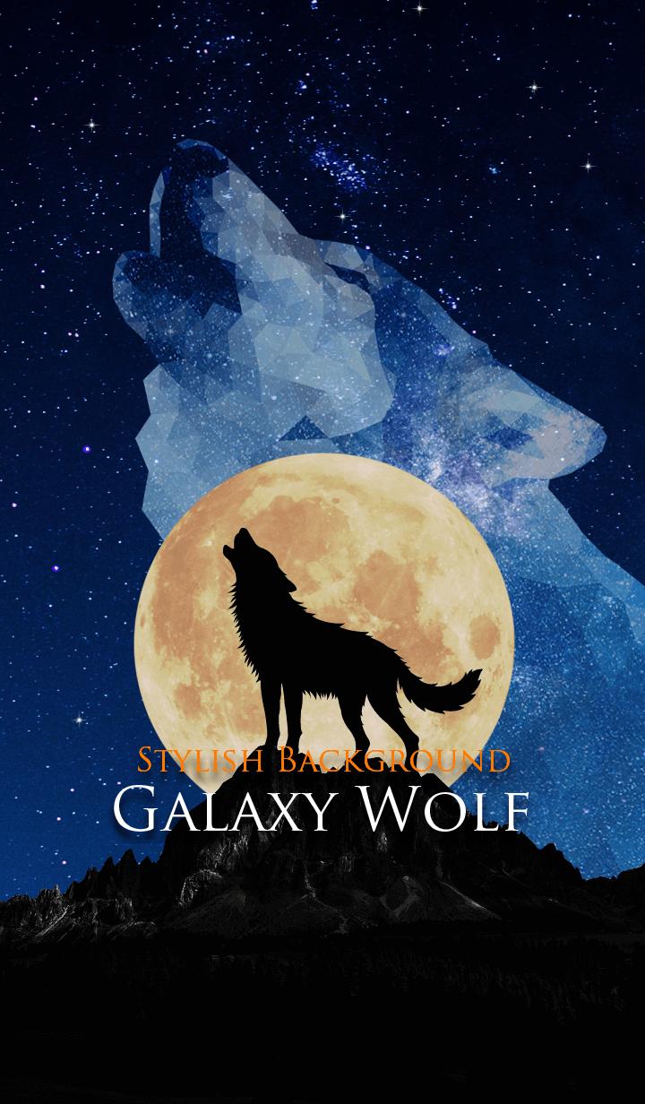 GALAXY WOLF. [Reprint]