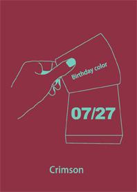 Birthday color July 27 simple: