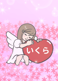 Angel Therme [ikura]v2
