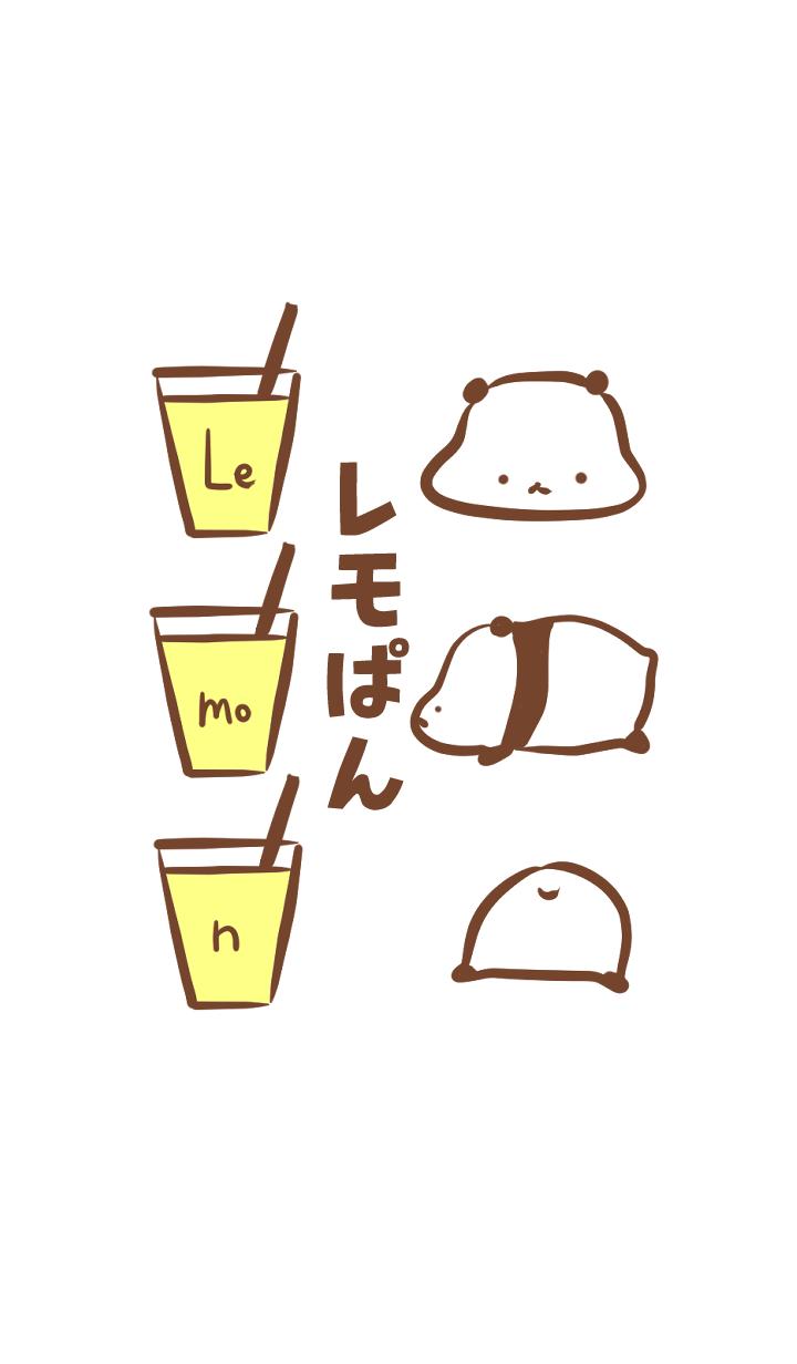 Lemonade and panda
