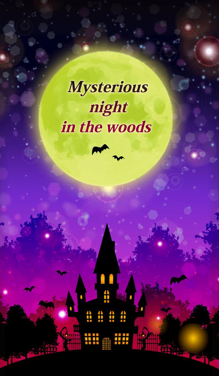 mysterious night Halloween2019
