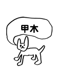KATSUKI by Irre Kosuya no.7186