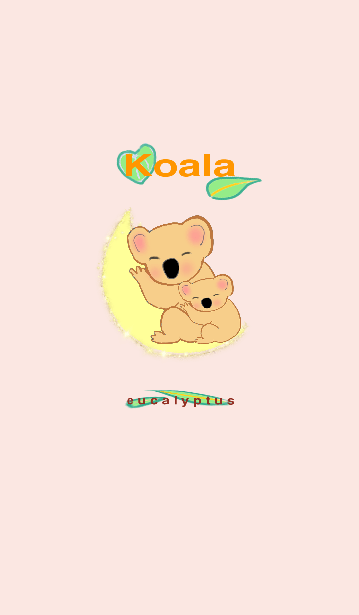 Hareruki of lovely koalas theme