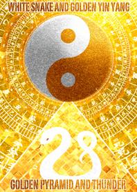 White snake and golden yin yang 2