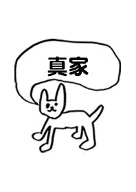 MAIE by Irre Kosuya no.7167