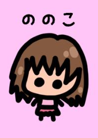 Nonoko's theme is very cute