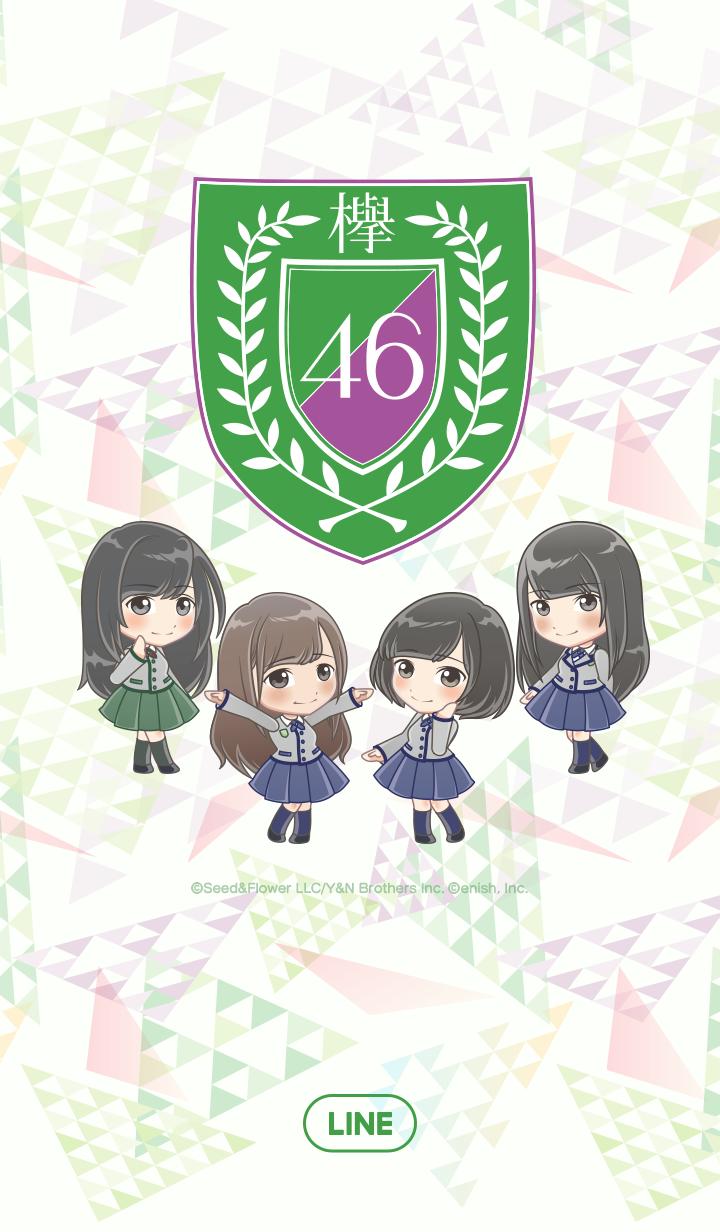 欅坂46 ちびキャラ