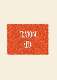 ดินสอสีแดง 3 / สี่เหลี่ยมจัตุรัส