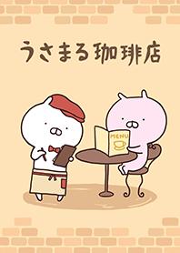 Usamaru咖啡店