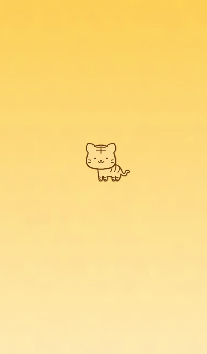 Small cute tiger