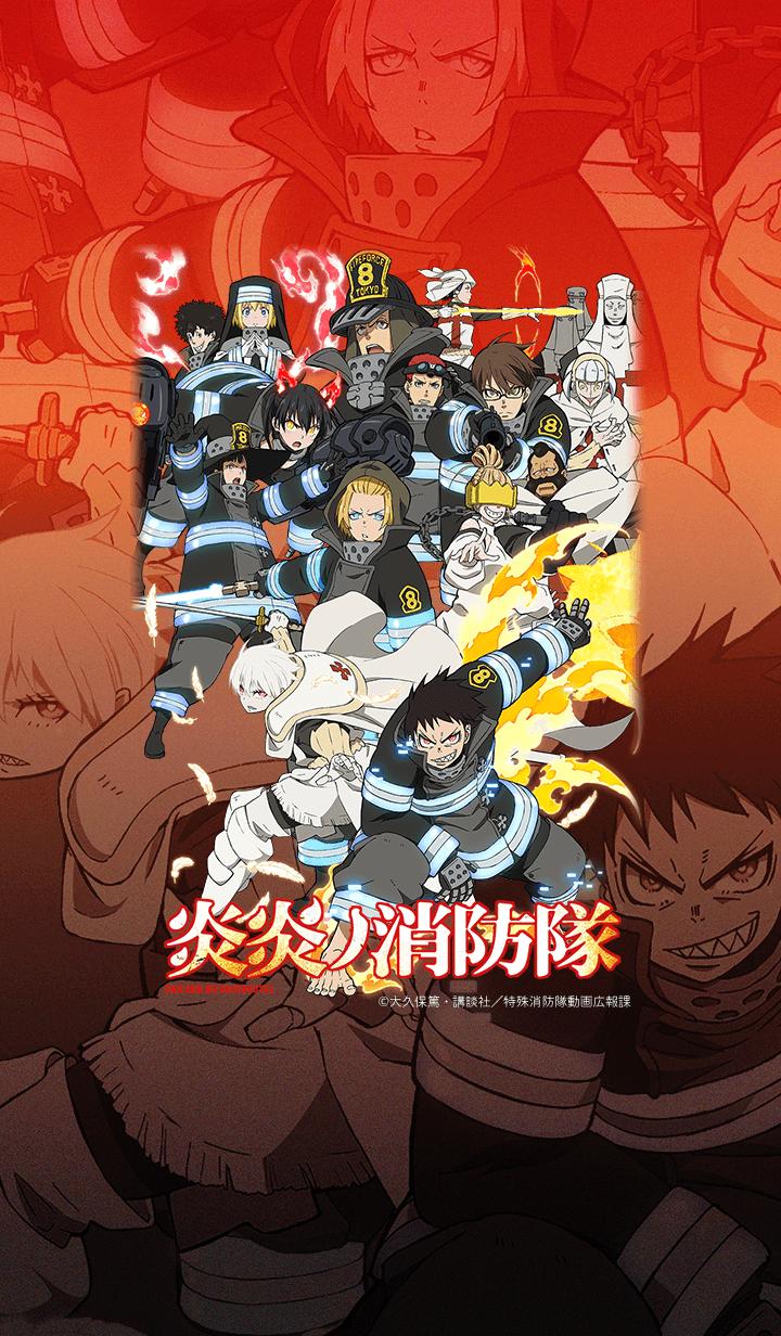 ENN ENN NO SHOUBOUTAI Vol.10