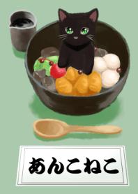Japanese sweets kitten.
