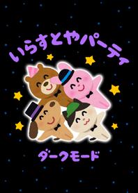 Irasutoya Party Dark Mode