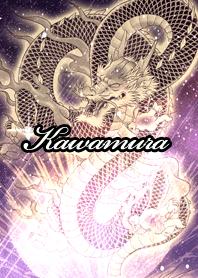 Kawamura Fortune golden dragon