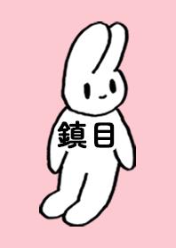 SHIZUME by nekorock no.10608