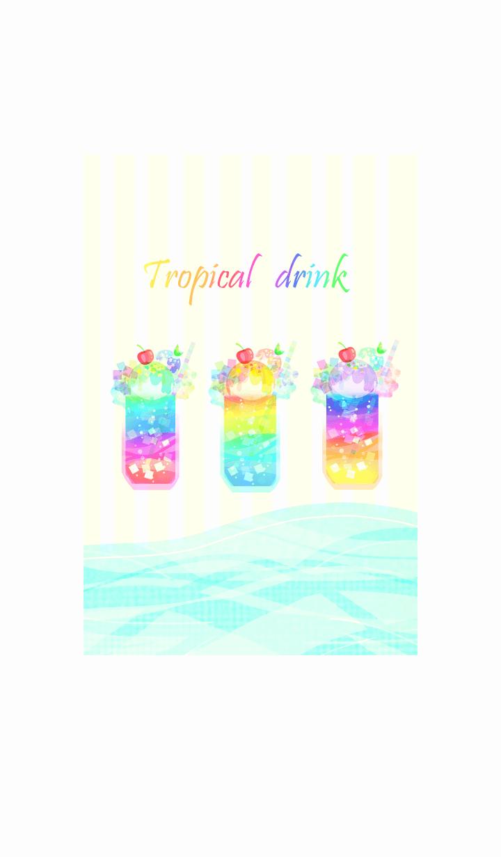 Tropical drink #pop