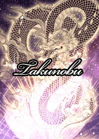 Takunobu Fortune golden dragon