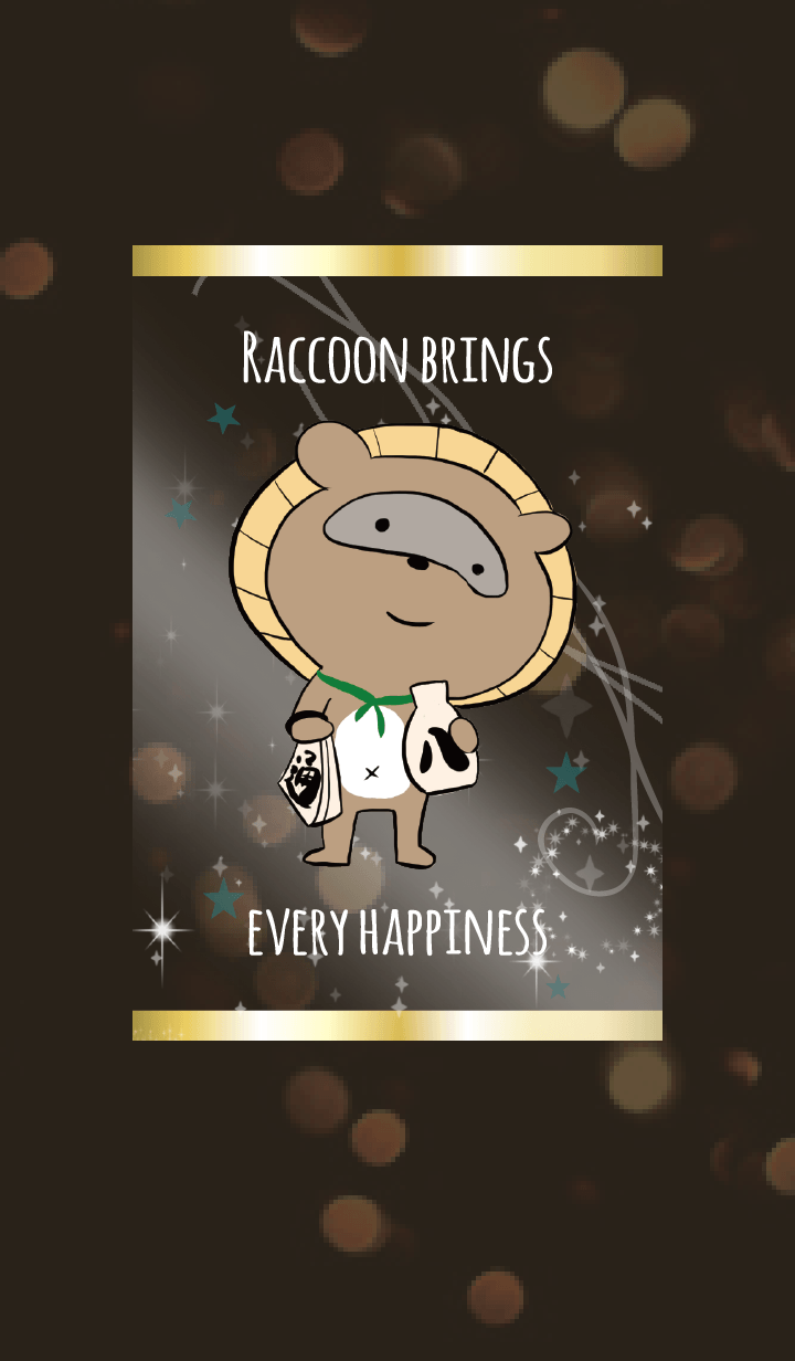 Brown & Green / Lucky raccoon dog