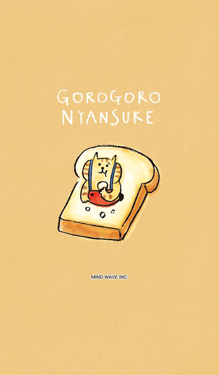 Lazy Nyansuke3