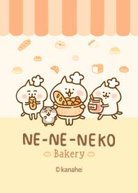 Ne-Ne-Neko Bakery