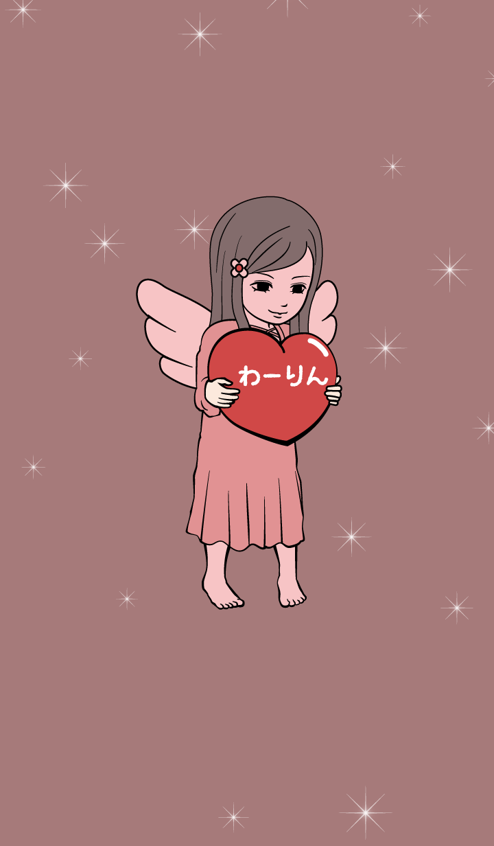 Angel Name Therme [wa-rin]