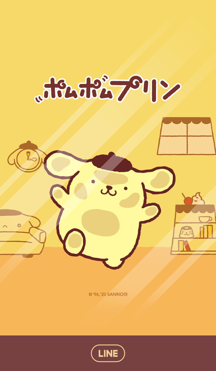 Come On Over! Pompompurin