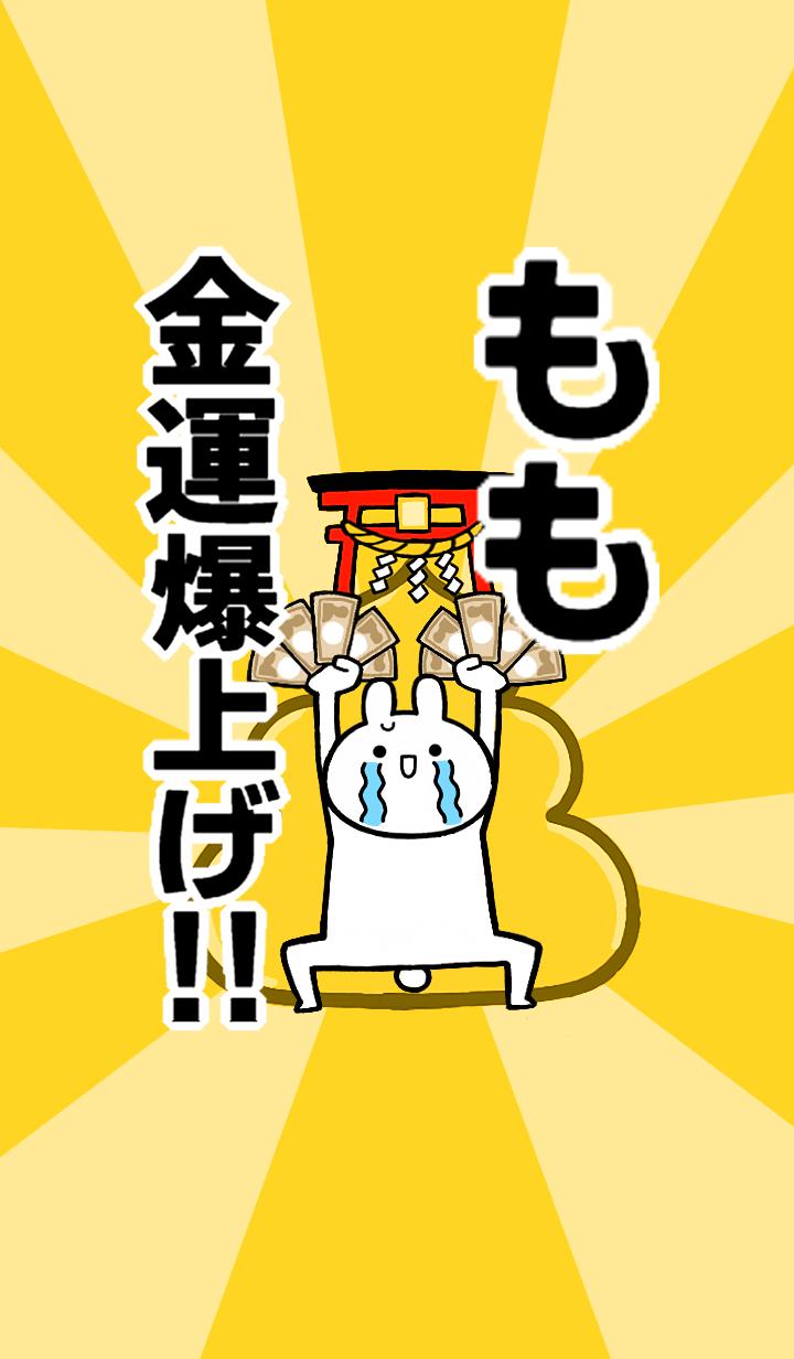 Fortune rise rabbit[Momo]