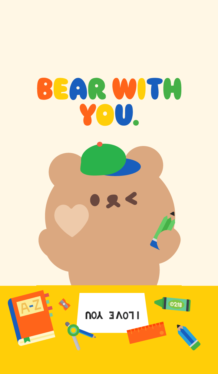 bearry cute - bear with you