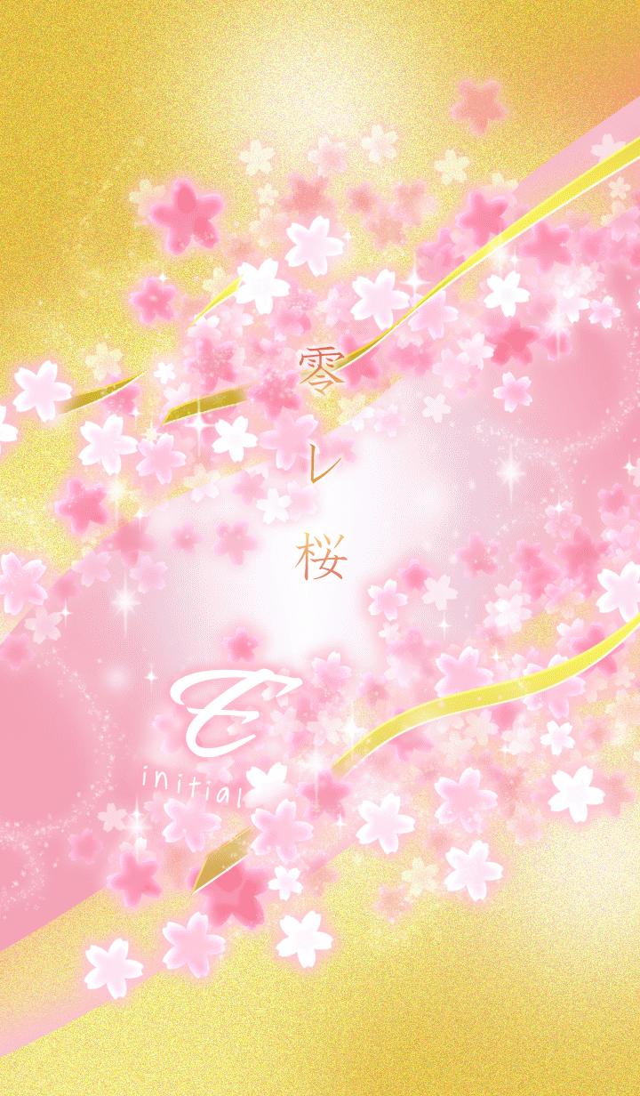 Kobore Sakura E